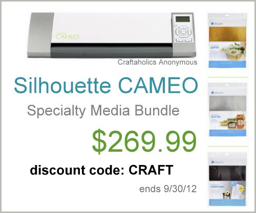 silhouette cameo coupon