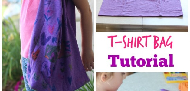Make this t-shirt bag in a snap! Free tutorial perfect for kids!